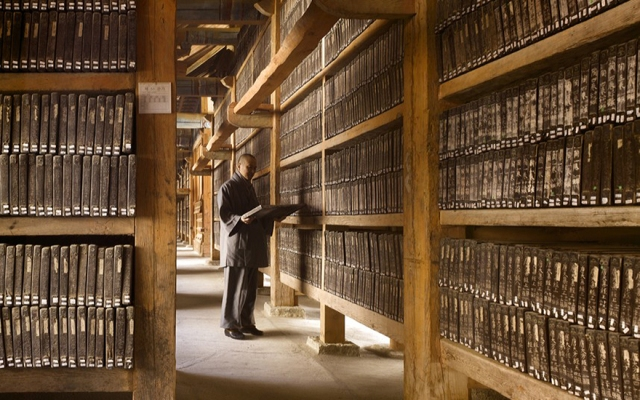 The Tripitaka Koreana Library, Haeinsa Temple, South Korea